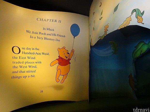 プーさんの本の世界への入り口です