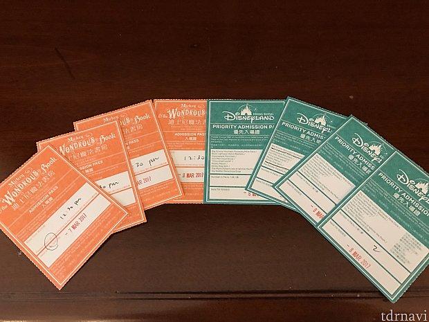 チェックイン時に初回公演のチケットとアトラクションのファストパス4枚がついてきます。