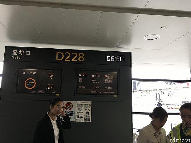 上海着&上海発はどちらもバスで移動でした。前後はどちらも日本便…ターミナルは第2です。