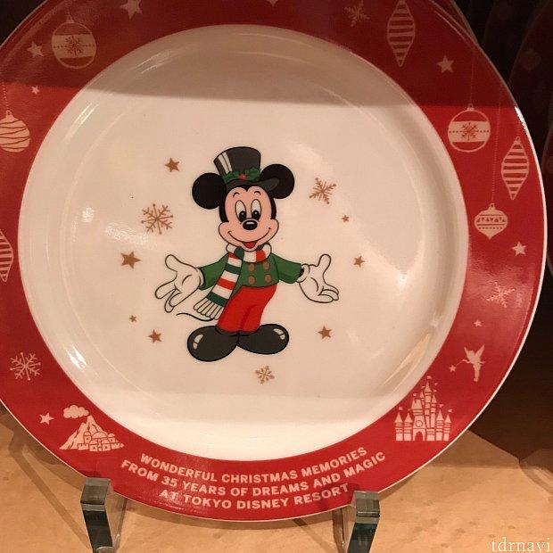 お皿。1200円。 電子レンジ◯ オーブン✖️ 食洗機◯