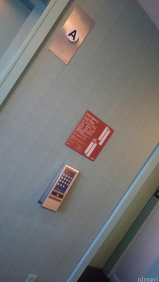エレベーター特殊なものになっています。
