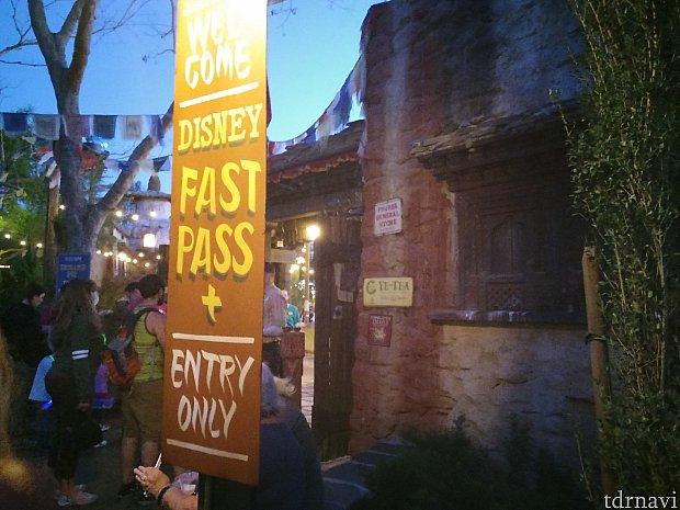 アジアのファストパス入り口です。