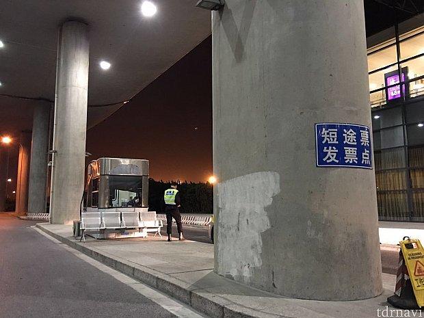 出発してすぐの場所に近距離のお客を乗せたタクシー向けに優遇措置のチケットが発行されている場所があります。