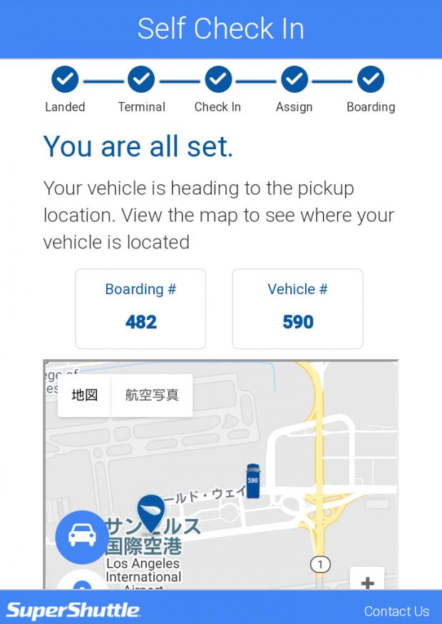 セルフチェックイン画面。 「着陸したか?」 「ターミナルはどこか?」 「配車してOKか?(チェックイン)」 を簡単に登録できて、シャトルが決定したらマップに位置が表示されます。翼のアイコンがバス停の位置です。 「Vehicle」の番号が乗るべきシャトルの番号です。