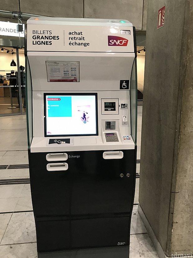 こちらが自動発券機です。 デザインが変わったようですが、操作は前と一緒のようです。