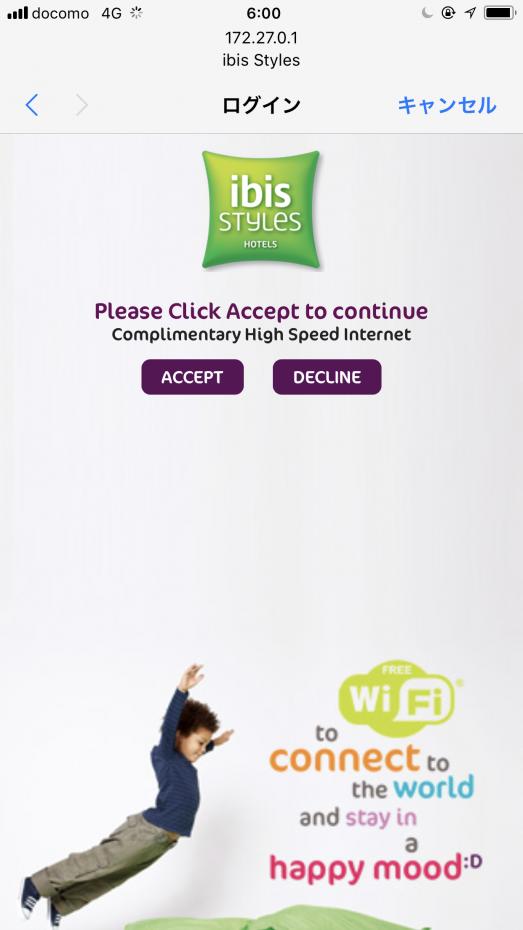 無料WiFIあります。