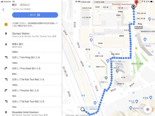 駅からホテルまでの道のり。9分もかからないと思いますが…。