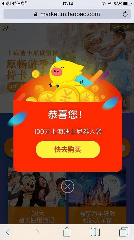 100元のサービス券GET!