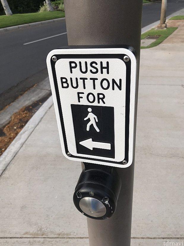 信号機押しボタン