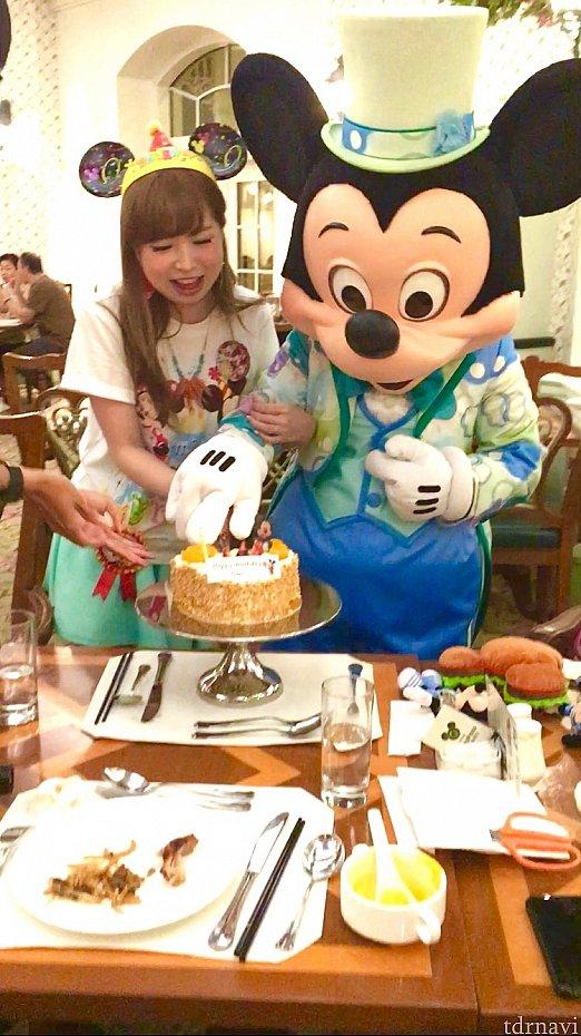 ケーキカットー(o^^o)