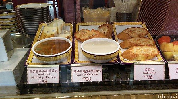 パンとスープも!