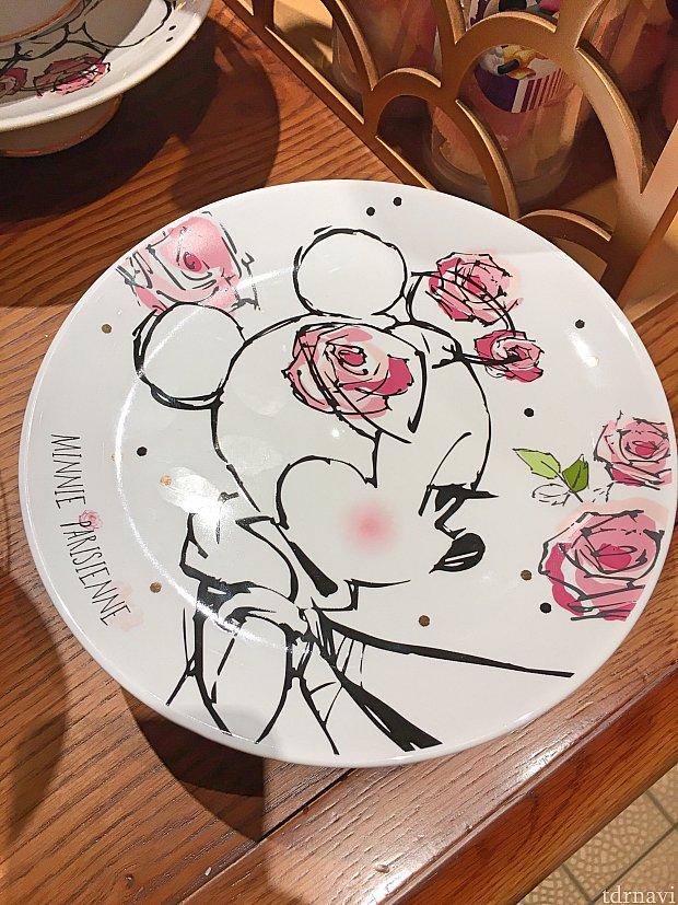 台付きのお皿 19.99€
