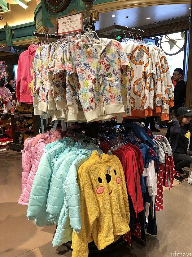 子ども服も対象!