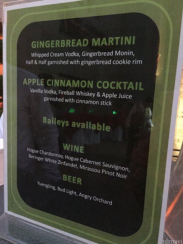 みなさま気になってるであろうアルコールメニューがこちら。バーで提供していました。飲みたい方は念のため、IDを持参してくださいね!