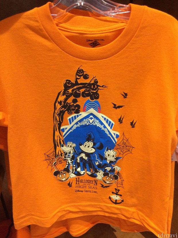 ディズニークルーズTシャツのハロウィンバージョン