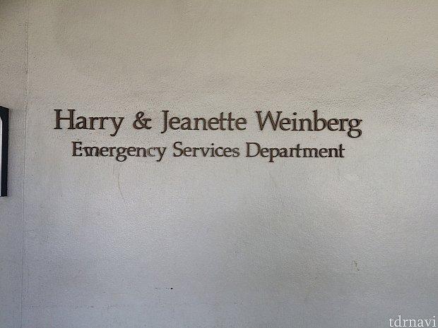 病院の正面にはこのような看板がありました