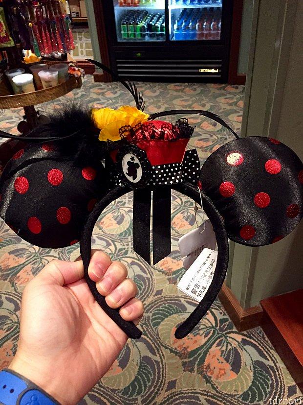 これめっちゃ可愛いですね。オールドミニーマウスの黄色い帽子とリボンとお花がついているんです。
