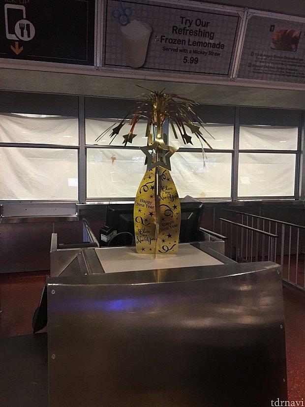 トゥモローランド・テラス・レストラン