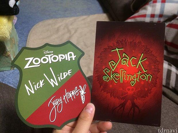 ジャックとジュディ&ニックのグリではサインをもらえませんが、並ぶときにサイン入りのカードをもらえます。