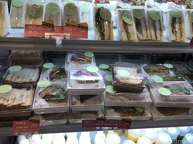 サンドイッチは個包装してあるので、園内に持ち込み可能