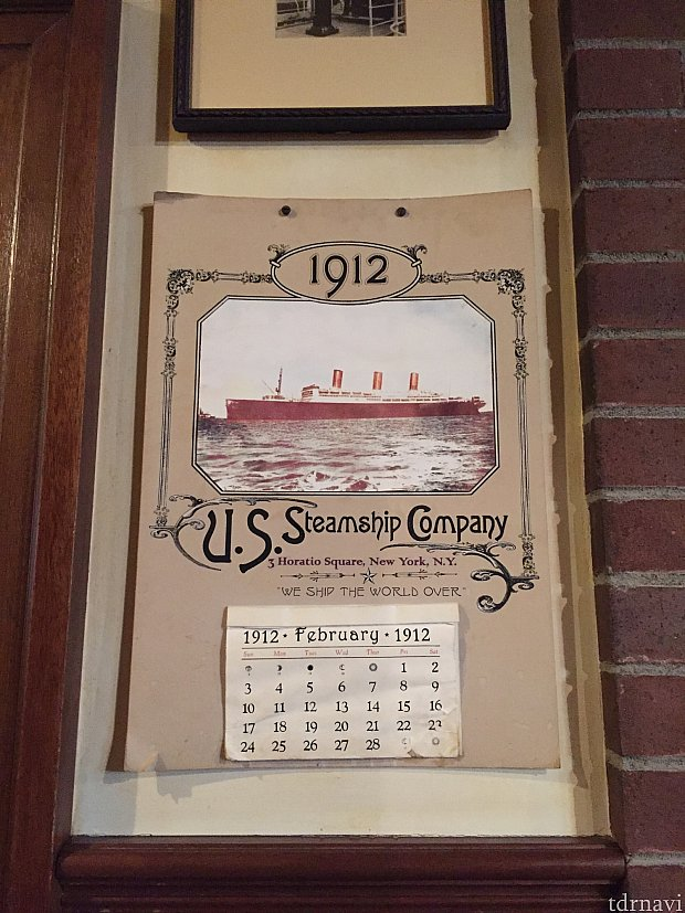 1912年2月のカレンダー