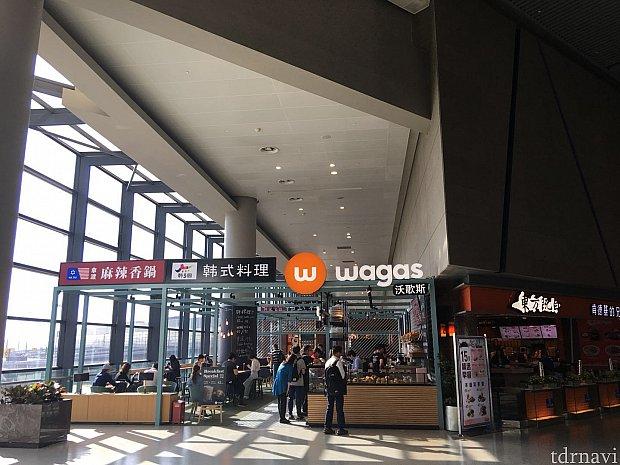 """上海市内に多くあるカフェ""""wagas""""もありました。"""