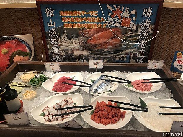 酢飯があり、海鮮丼を作れます!オススメです(^o^) 店内のミュージックは、ディズニーです(^o^)