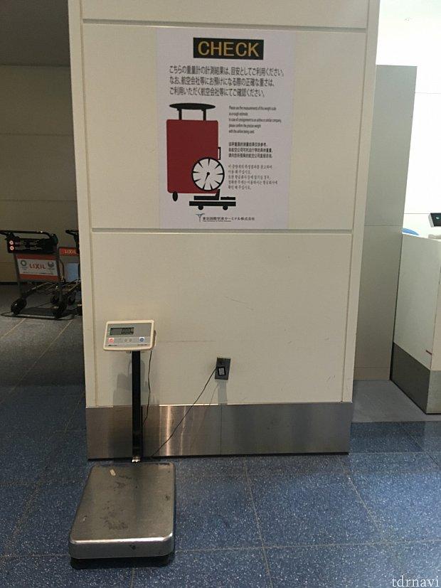 23kg×2個まで荷物を預けられるので、空港にある秤で重さをチェックします。