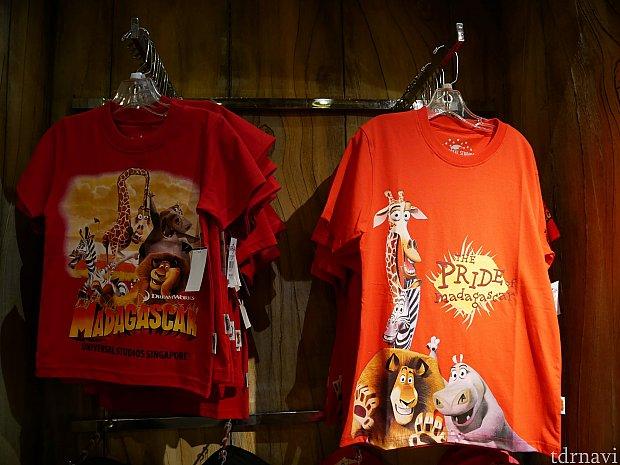 マダガスカルのTシャツは種類が豊富