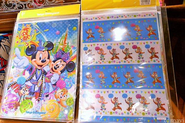 ファイルは5枚組で1,030円