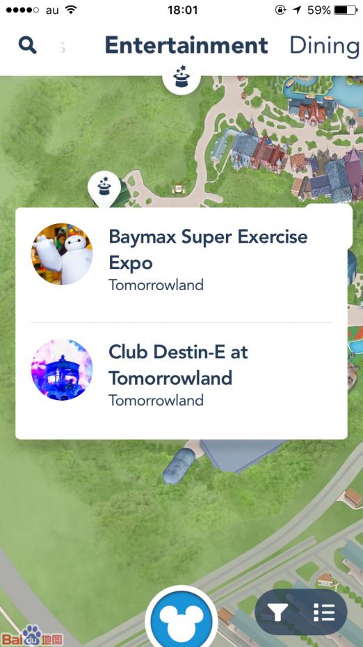 昼間はベイマックスのショーをやるところです。夜はクラブに変身!