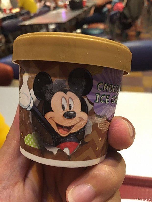 マジックアクセスを提示すると割引きの他にアイスクリームのサービスがありました。