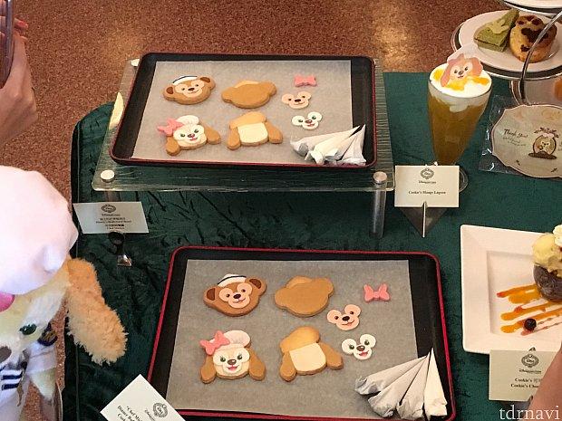 個人的に気になったのは、ハリウッドホテルのレストラン「シェフ・ミッキー」で行われるというデコレーションクッキー作り体験と、