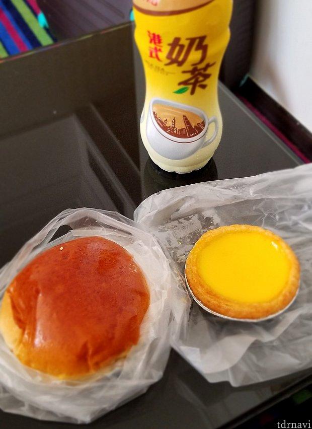 (ミルクティーはセブンで購入)チャーシュー入りパンとエッグタルトで計150円ほど。激ウマです🤤エッグタルトだけで3個くらいいけそうです
