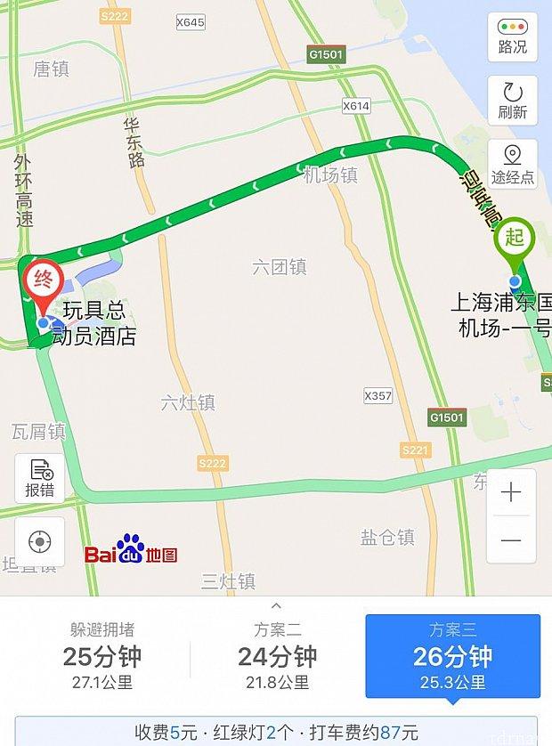 【ルート2】上海浦東空港T1➡️トイストーリーホテルまでのルート。