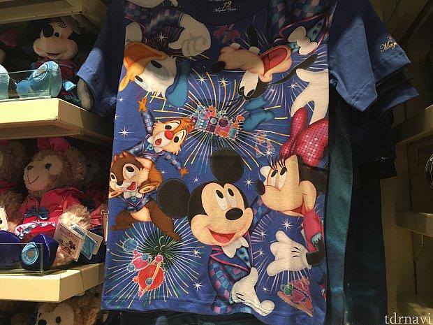 Tシャツ2枚目。こっちはキッズサイズもありました。
