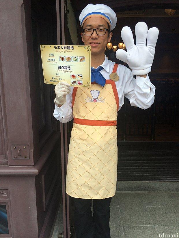 キャストのエプロンがかわいい!!!!!!