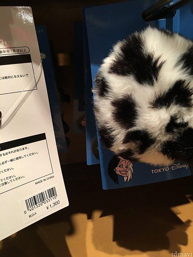 シュシュ1300円