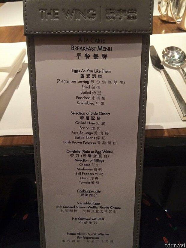 香港キャセイパシフィックファーストラウンジでは、ペニンシュラホテルレストランのブレックファーストが食べられます!ラウンジ利用者はもちろん無料です(^^)