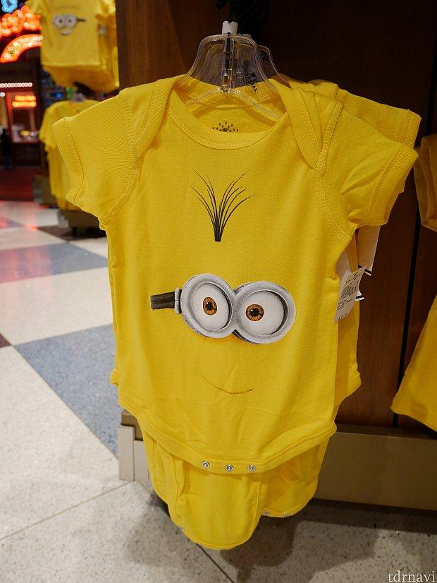 赤ちゃん用$24.95