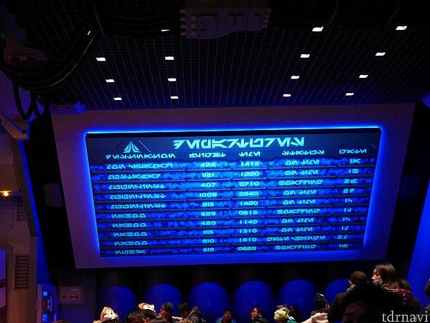 行き先や搭乗ゲートが書かれています。日本語や英語での表記もあり、グローバルに対応しています!