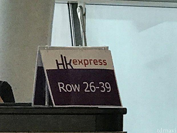 26-39列目から搭乗となります。 香港発も同様です。