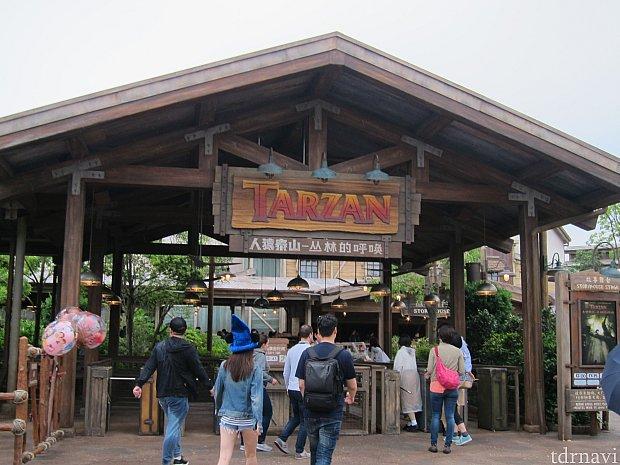 ショーのタイトルは「人猿泰山」。映画のタイトルみたいなので、原題:「Tarzan of the Apes」、邦題:「類人猿ターザン」、ですかね。。。