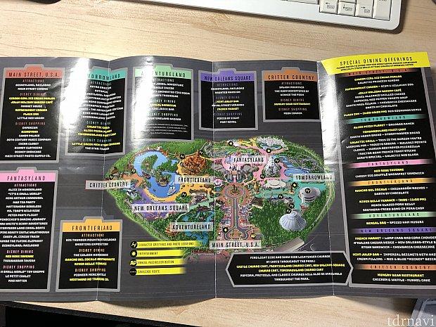 地図もあります