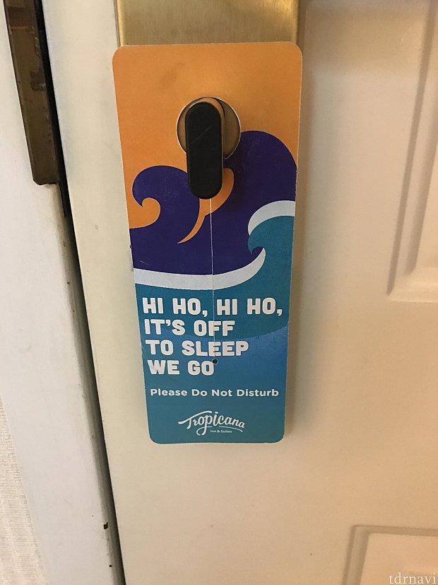 ドアプレートもディズニー仕様!