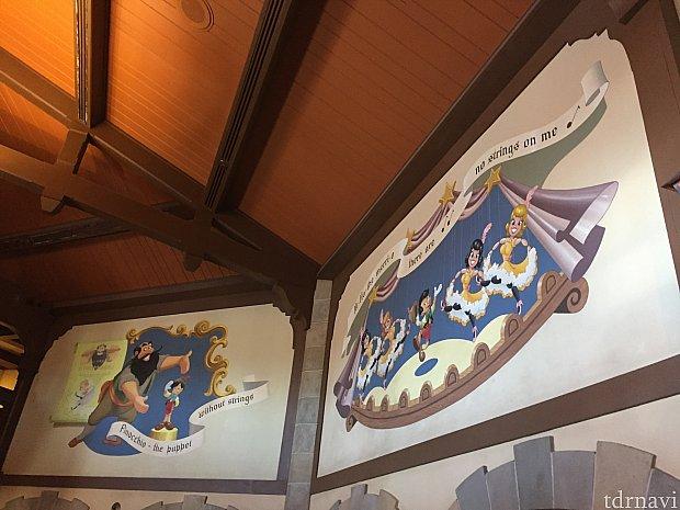 ピノキオ・ビレッジハウス