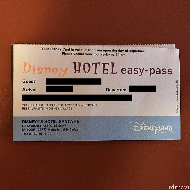 ホテルチェックイン時に貰うカード。EMH時はこれを所持しているかゲート前でチェックされる。