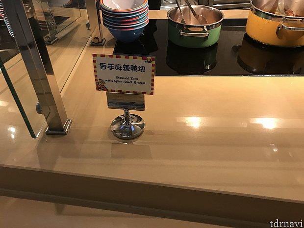 サニーサイド・カフェ