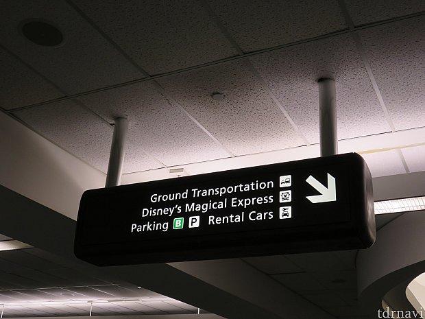 しばらくすると「Magical Express」の看板が出てきます