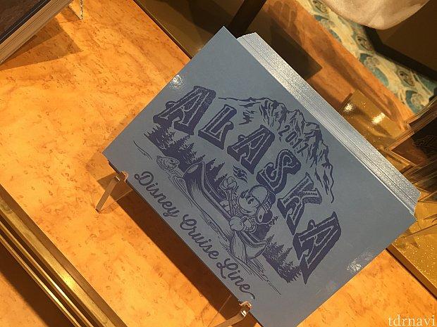 今年度のアラスカクルーズのデザイン。大人向けでオシャレ。